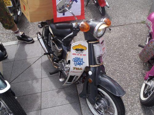 P6050302